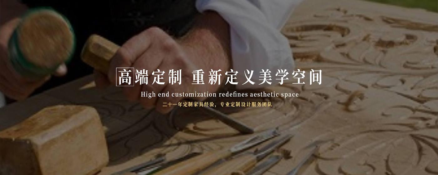 深圳餐饮桌椅家俱